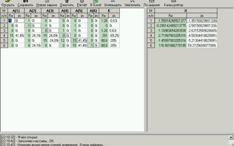 Для решения гаусса методом матриц программу